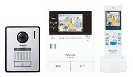 パナソニック Panasonic 子機付きドアホン 3.5型モニター 広角レンズ VL-SWZ300KF