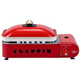 センゴクアラジン Sengoku Aladdin SAGRS21BR ポータブルガスホットプレート Petit Pan(プチパン) レッド