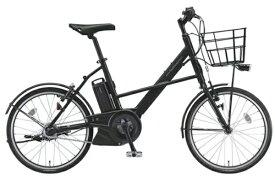 ブリヂストン BRIDGESTONE 【eバイク】20型 電動アシスト自転車 RealStream Mini リアルストリーム ミニ(T.Xクロツヤケシ/内装3段変速)RS2C31【2021年モデル】【組立商品につき返品不可】 【代金引換配送不可】