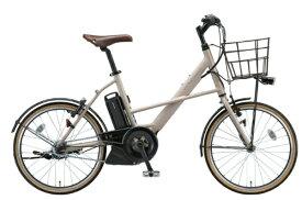 ブリヂストン BRIDGESTONE 電動アシスト自転車 RealStream Mini リアルストリーム ミニ T.Xレトログレージュ RS2C31 [3段変速 /20インチ]【組立商品につき返品不可】 【代金引換配送不可】