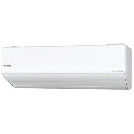 パナソニック Panasonic 【標準工事費込み】エアコン 2021年 フル暖 Eolia(エオリア) UXシリーズ[寒冷地モデル] クリスタルホワイト CS-UX401D2-W [おもに14畳用 /200V]【point_rb】