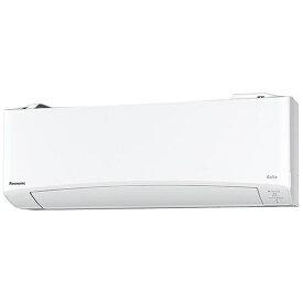 パナソニック Panasonic エアコン 2021年 フル暖 Eolia(エオリア) TXシリーズ[寒冷地モデル] クリスタルホワイト CS-TX221D-W [おもに6畳用 /100V]【point_rb】