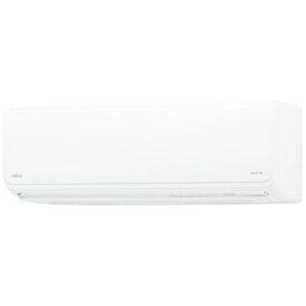 富士通ゼネラル FUJITSU GENERAL AS-ZN401L2-W エアコン 2021年 ゴク暖 nocria(ノクリア)ZNシリーズ[寒冷地モデル] ホワイト [おもに14畳用 /200V]