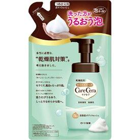 ロート製薬 ROHTO CareCera(ケアセラ)泡の高保湿ボディウォッシュ つめかえ用 385ml