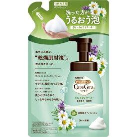 ロート製薬 ROHTO CareCera(ケアセラ)泡の高保湿ボディウォッシュ ボタニカルフラワーの香り つめかえ用 385ml