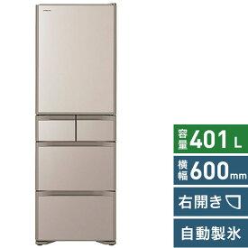 日立 HITACHI 冷蔵庫 Sタイプ クリスタルシャンパン R-S40N-XN [5ドア /右開きタイプ /401L][冷蔵庫 大型]《基本設置料金セット》