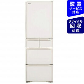 日立 HITACHI 冷蔵庫 Sタイプ クリスタルホワイト R-S40N-XW [5ドア /右開きタイプ /401L]《基本設置料金セット》