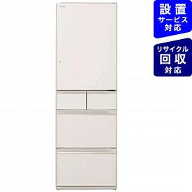 日立 HITACHI 《基本設置料金セット》冷蔵庫 HWSタイプ クリスタルホワイト R-HWS47N-XW [5ドア /右開きタイプ /470L]【zero_emi】