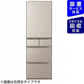 日立 HITACHI 《基本設置料金セット》冷蔵庫 HWSタイプ クリスタルシャンパン R-HWS47NL-XN [5ドア /左開きタイプ /470L]【zero_emi】