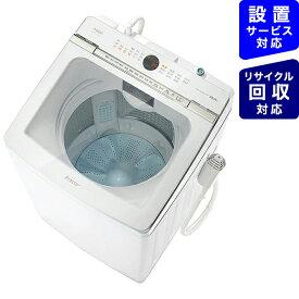 AQUA アクア 全自動洗濯機 Prette(プレッテ) ホワイト AQW-GVX100J-W [洗濯10.0kg /乾燥機能無 /上開き]