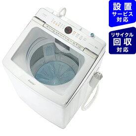 AQUA アクア 全自動洗濯機 Prette(プレッテ) ホワイト AQW-GVX80J-W [洗濯8.0kg /乾燥機能無 /上開き]