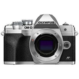 オリンパス OLYMPUS OM-D E-M10 Mark IV ミラーレス一眼カメラ シルバー [ボディ単体]