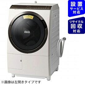 日立 HITACHI ドラム式洗濯乾燥機 ビッグドラム ロゼシャンパン BD-SX110FR-N [洗濯11.0kg /乾燥6.0kg /ヒートリサイクル乾燥 /右開き]