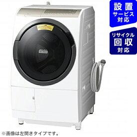 日立 HITACHI ドラム式洗濯機 ビッグドラム ホワイト BD-SV110FR-W [洗濯11.0kg /乾燥6.0kg /ヒーター乾燥 /右開き]
