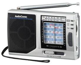 オーム電機 OHM ELECTRIC ポータブル短波ラジオ AudioComm グレー RAD-H320N [AM/FM/短波 /ワイドFM対応]