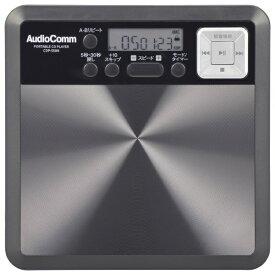 オーム電機 OHM ELECTRIC ポータブルCDプレーヤー AudioComm ブラック CDP-550N