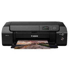 キヤノン CANON PRO-G1 インクジェットプリンター imagePROGRAF [L判〜A3ノビ][ハガキ 印刷 プリンター]