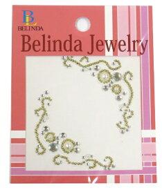 Belinda ジュエル ステッカー No.901 Belinda No.901