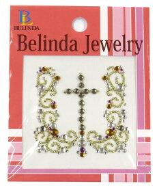 Belinda ジュエル ステッカー No.910 Belinda No.910