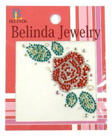 Belinda ジュエル ステッカー No.1500 Belinda No.1500