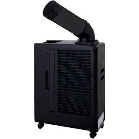 スイデン Suiden スイデン スポットエアコン 1口 ポータブルタイプ 100V SS-16MZB-1 【メーカー直送・代金引換不可・時間指定・返品不可】