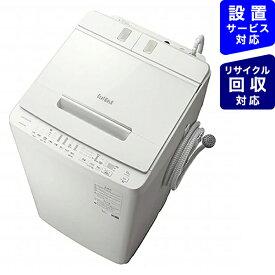 日立 HITACHI インバーター洗濯機 ビートウォッシュ ホワイト BW-X100F-W [洗濯10.0kg /乾燥機能無 /上開き][ビートウォッシュ 洗濯機 10kg]