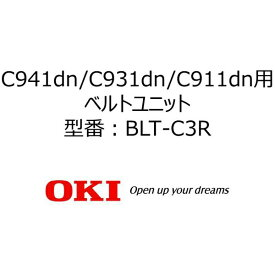 OKI オキ ベルトユニット BLT-C3R