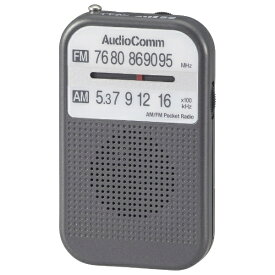 オーム電機 OHM ELECTRIC AM/FMポケットラジオ AudioComm グレー RAD-P132N-H [AM/FM /ワイドFM対応]