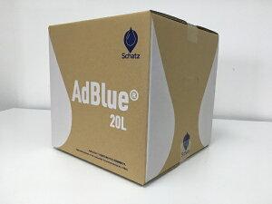 相原産業 高品質尿素水 20L×1個 AdBlue 20LBIB 【メーカー直送・代金引換不可・時間指定・返品不可】