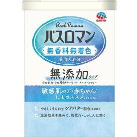 アース製薬 Earth バスロマン 無添加タイプ 無香料無着色 600g