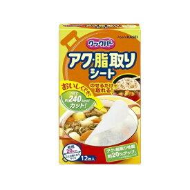 旭化成ホームプロダクツ Asahi KASEI クックパーアク・脂取りシート5枚入お試し品