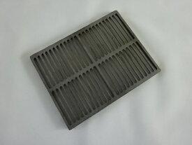 尾上製作所 ONOE プラスONE 鉄鋳物グリル2937(W290×D375mm×H15mm) CI-2937