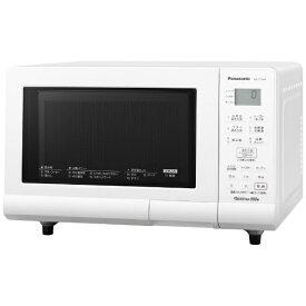 パナソニック Panasonic オーブンレンジ エレック ホワイト NE-T15A4-W [15L]