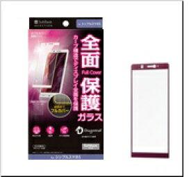ソフトバンク SoftBank 3Dフルカバー保護ガラス シンプルスマホ5(レッド) ZSEBLJ