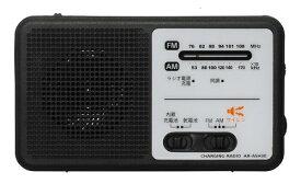 ORIGINAL BASIC オリジナルベーシック 手回し充電ラジオ ORIGINAL BASIC ブラック AR-ASH30B [AM/FM /ワイドFM対応]