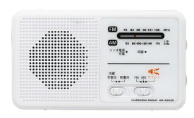 ORIGINAL BASIC オリジナルベーシック 手回し充電ラジオ ORIGINAL BASIC ホワイト AR-ASH30W [AM/FM /ワイドFM対応]