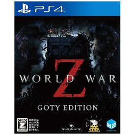H2INTERACTIVE WORLD WAR Z - GOTY EDITION【PS4】