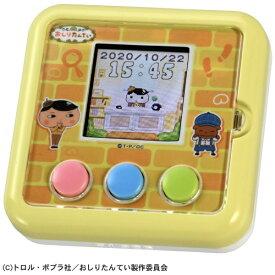 タカラトミー TAKARA TOMY おしりたんてい ププッとかいけつゲーム