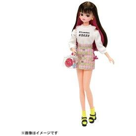 タカラトミー TAKARA TOMY リカちゃん #Licca #コスメラバー