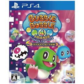 タイトー バブルボブル 4 フレンズ すかるもんすたの逆襲【PS4】 【代金引換配送不可】
