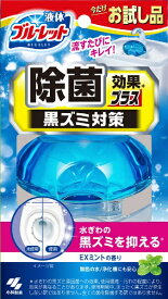 小林製薬 Kobayashi 液体ブルーレット感謝品除菌EXミント 液体ブルーレット