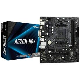 ASROCK アスロック マザーボード A520M-HDV [MicroATX /Socket AM4]