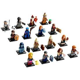 レゴジャパン LEGO LEGO(レゴ) 71028 レゴ ミニフィギュア ハリー・ポッター シリーズ 2【単品】 【代金引換配送不可】