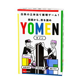 幻冬舎 GENTOSHA YOMEN(ヨメン)
