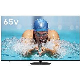 パナソニック Panasonic 液晶テレビ VIERA(ビエラ) TH-65HX900 [65V型 /4K対応 /BS・CS 4Kチューナー内蔵 /YouTube対応 /Bluetooth対応][テレビ 65型 65インチ]