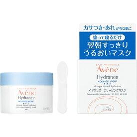 資生堂 shiseido Avene(アベンヌ)  イドランス スリーピングマスク(50mL)[マスク]