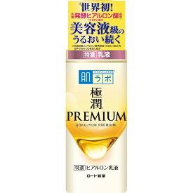 ロート製薬 ROHTO 肌ラボ極潤プレミアムヒアルロン乳液140mL