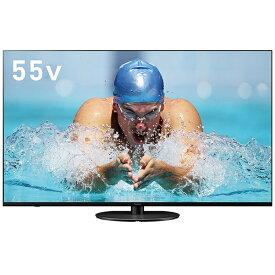 パナソニック Panasonic 液晶テレビ VIERA(ビエラ) TH-55HX900 [55V型 /4K対応 /BS・CS 4Kチューナー内蔵 /YouTube対応 /Bluetooth対応][テレビ 55型 55インチ]