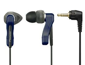 パイオニア PIONEER フェミミ VMR-M700用 イヤホンマイク両耳用(ネイビー)WXX1500