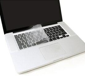 MOSHI モシ MacBook Pro / MacBook Air 13インチ (JIS 日本語配列)用 キーボードカバー Clearguard MB 2012-15 mo-cld-mblj